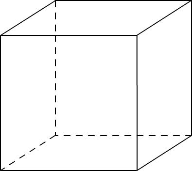 Représentation d'une maille cubique - perspective